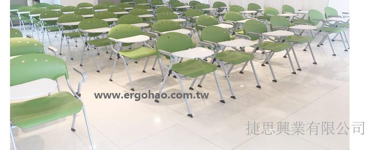 上課椅/培訓椅/寫字椅/太陽椅/月亮椅